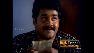 Doore Doore Oru Koodu Kottam Full Movie | Mohanlal Evergreen Malayalam Movie | Mohanlal Comedy Movie
