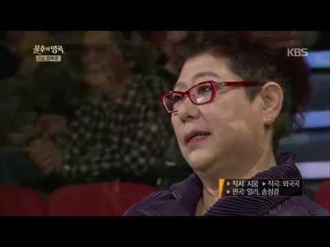 [HIT] 불후의 명곡2, 양희은(Yang Hee Eun) 편-알리(Ali) - 일곱 송이 수선화.20141220