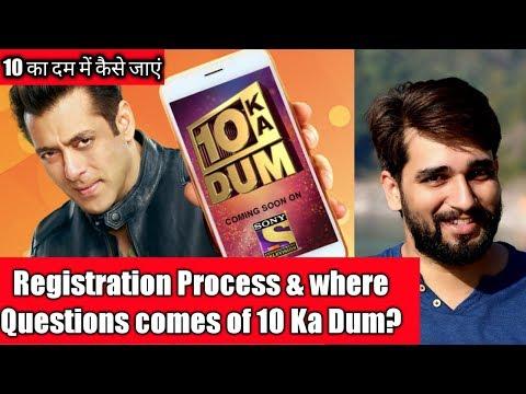 How to register in dus ka Dum?