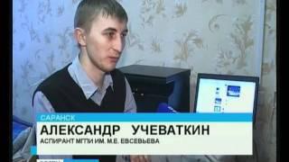 Контакт на Мордовском