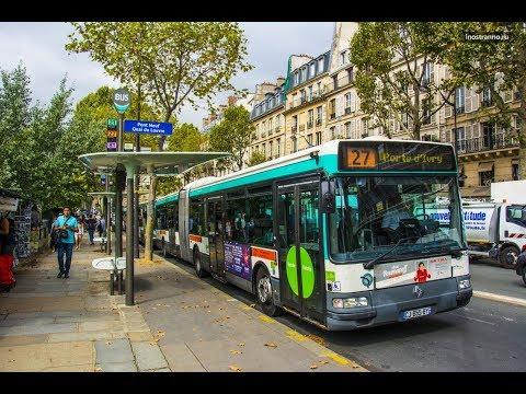 Париж общественный транспорт. Где покупать билеты на общественный транспорт в Париже.