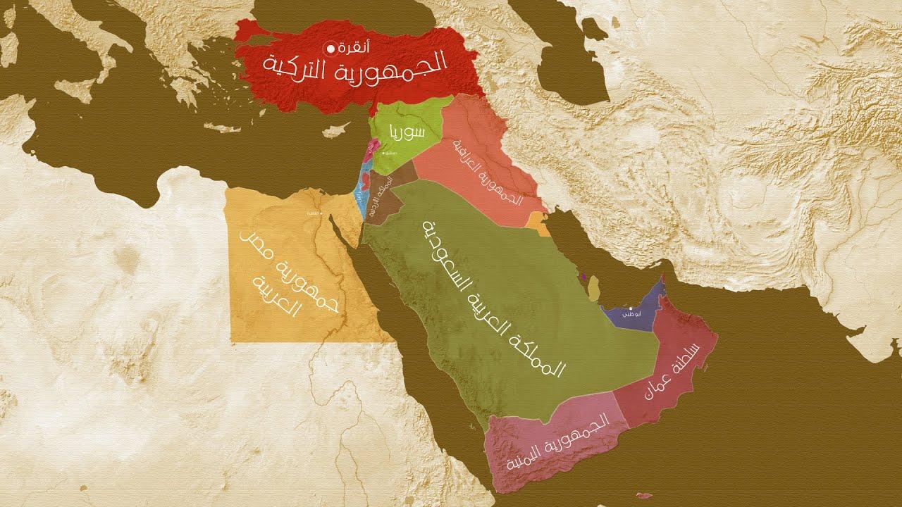 التغيرات في خريطة الشرق الأوسط من سايكس بيكو حتى تيران وصنافير Youtube