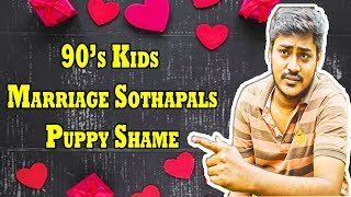 90s Kids Marriage Sothapals | Puppy Shame