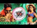 Gabbar Singh Kevvu Keka Song Dj Vs Hyderabad Chatal Band Super Remix Latest(.mp3 .mp4) Mp3 - Mp4 Download