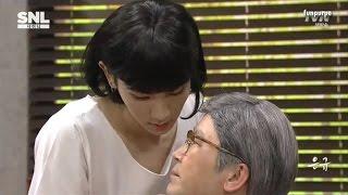 DO NOT REUPLOAD [Eungyo] full cut: https://drive.google.com/file/d/...