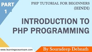 Introduction to PHP Programming   PHP Tutorial for Beginners In Hindi - 1