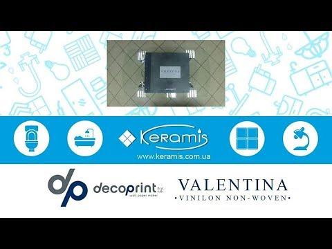 Виниловые обои Decoprint Valentina