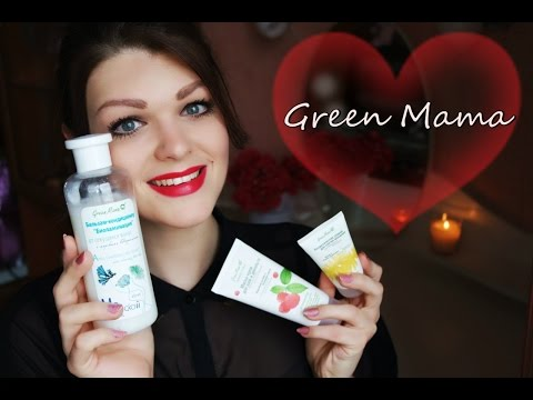 Green Mama/обзор на косметику Грин мама /Бюджетная косметика/Покупки косметики/Натуральная косметика