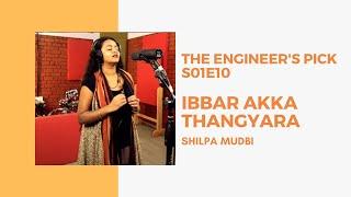 Ibbar Akka Thangyara Koodi | Shilpa Mudbi | The Engineer's Pick | S01E10