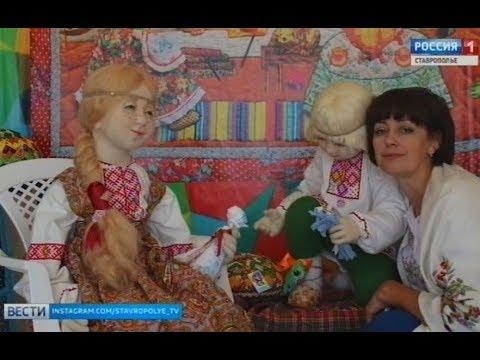 Жительница Михайловска создала кукольный мир