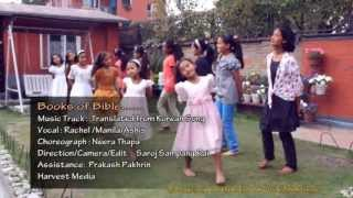 books of the bible nepali christian song