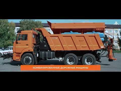 Курганский завод дорожных машин - презентация предприятия