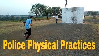 MP Police Physical Test Practice