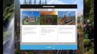 Взлом игры Farming Simulator 2015 (фермер 2015)