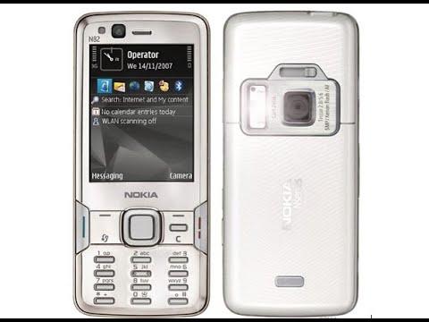 Nokia N82 Default Ringtones/Message/Alarm Tones