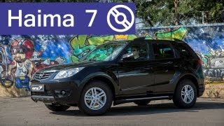 Тест-драйв Haima 7 2,0 АКПП и МКПП
