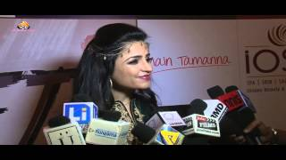 NGO '' Beti '' The First Look Launch Of Main Tamanna