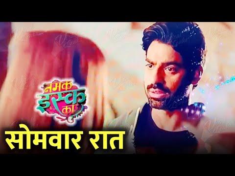 Namak Issk Ka | Monday Episode | Before Tv | Yug को हुआ Kahani पर शक, Irawati के उड़ेंगे होश |