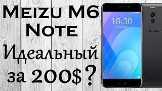 Meizu M6 Note 3-32gb полный обзор, камера, игры.