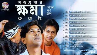 bangla music video hd