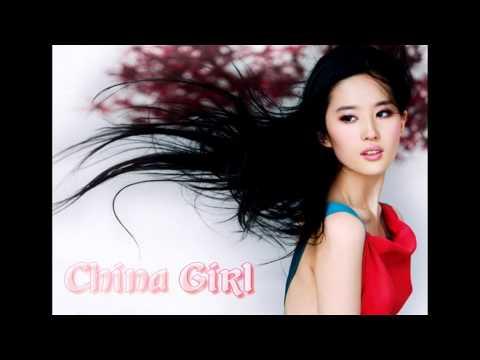 China Girl  David Bowie 12 Version 1983