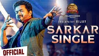 Sarkar First Single Thalapathy Vijay's Semma Dance! | Sarkar Kondattam! | AR Murugadoss