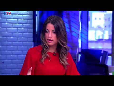 Your News From Israel - July 10, 2017