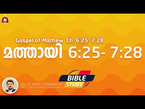 Gospel of Mathew Chapter 6:25- 7:28. Fr Daniel Poovannathil