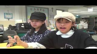 秀茂坪天主教小學圖書館福建圖書推介 -創意圖書報告比賽