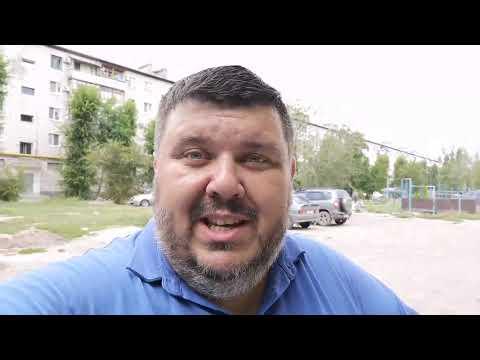 """Управляющая компания пер. Школьный 2б не слышит людей ООО """"ПЖРЭП"""""""