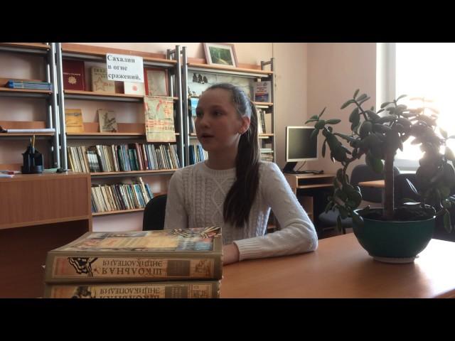 Изображение предпросмотра прочтения – АлинаПестова читает произведение «Неохотно инесмело…» Ф.И.Тютчева