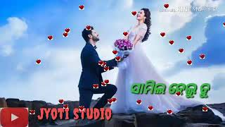 Jebethu mo jibanare samil helu tu odia soft romantic what's up status.. ♥♥♥