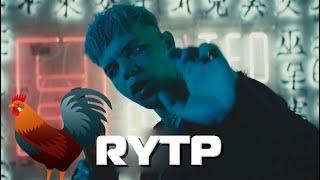 �������� ���� ЭЛДЖЕЙ - РВАНЫЕ ДЖИНСЫ RYTP/РУТП/ПУП ������