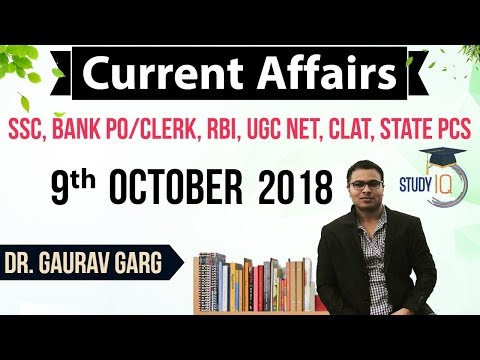 October 2018 Current Affairs in English 9 October 2018 - SSC CGL,CHSL,IBPS PO,CLERK,State PCS,SBI