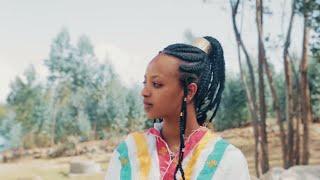 Habtamu Gudeta (Fikir Yashenifal) ሃብታሙ ጉደታ (ፍቅር ያሸንፋል) - New Ethiopian Music 2019(Official Video)