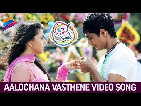 meet my girlfriend tamil song video Boss songs download- listen boss mp3 songs online free play boss movie songs mp3 by meet bros anjjan and download boss songs on gaanacom.
