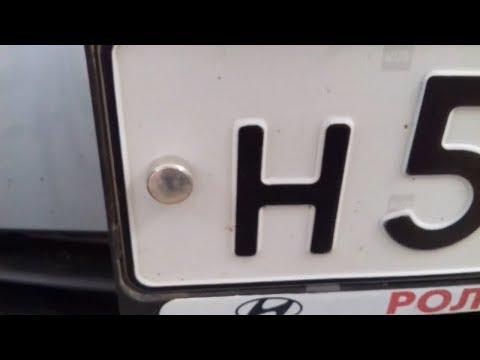 Болты крепления номера на автомобиль. Замена крепежа номерного знака