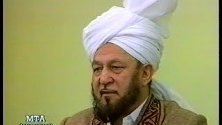 Urdu Khutba Juma on January 19, 1990 by Hazrat Mirza Tahir Ahmad