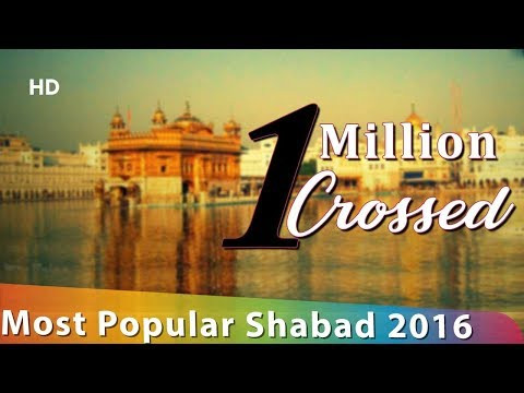 Most Popular Shabads 2016 | Shabad Gurbani | Devotional Compilation | Non Stop Kirtan