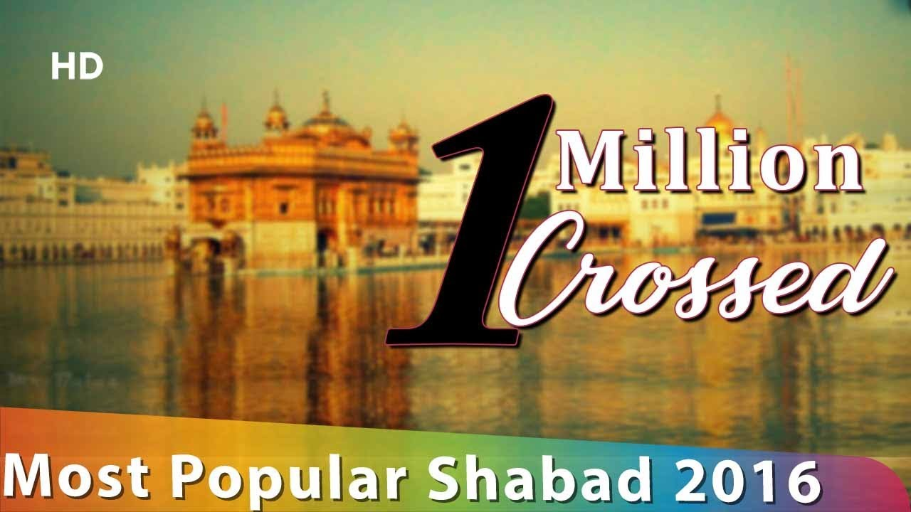 Most Popular Shabads 2016 | Shabad Gurbani | Devotional Compilation | Non Stop Kirtan