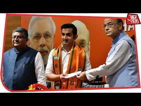 Gautam Gambhir Joins BJP, Might Contest Lok Sabha Elections From Delhi