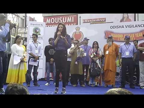 Very Beautiful Odia Girl Archita Sahu (ollywood Queen) in Path Utsav Bhubaneswar.