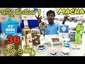 Macha Kiran Iceberg Icecreams outlet lo | 36 Flavour Icecreams |Tirupati |