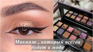 Макияж который всегда будет в моде пошаговый макияж глаз makeup eyes shorts