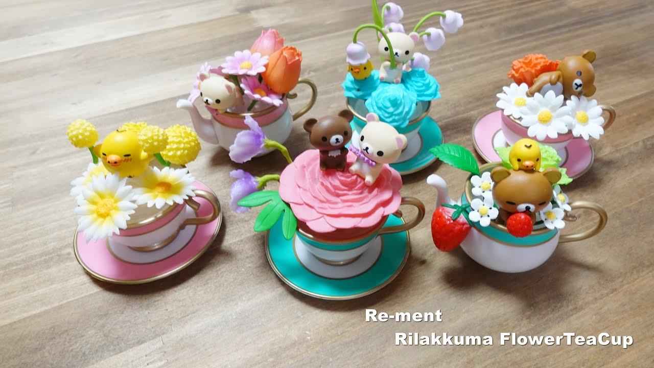 リーメント リラックマ フラワーティーカップ Re-ment Rilakkuma FlowerTeaCup