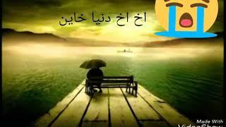 أجمل اغنية كردي حزين يارب تكون مع عفرين و تحمي كل اهل عفرين يارب هربجي كورد و كوردستان ✌️ ✌️