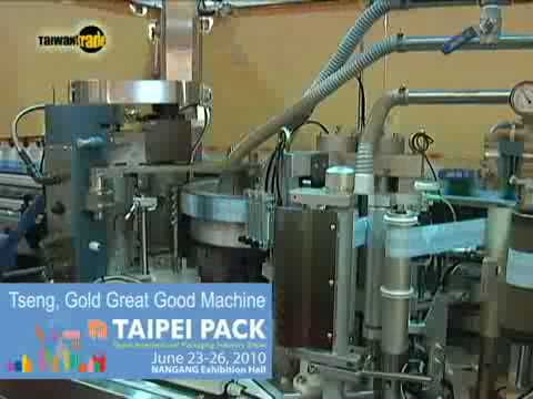 2010 Taipei International Packing Industry Show: Show Report