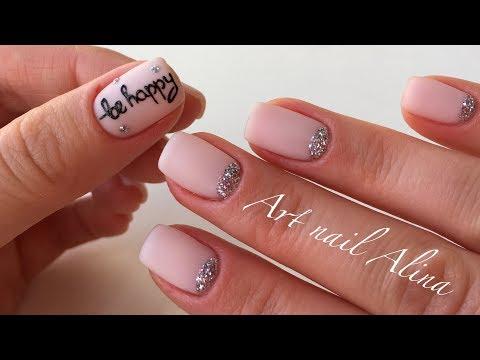 Ногти с лунками нежные