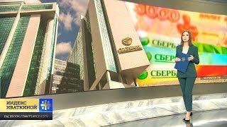 Деньги на карте принадлежат клиенту или банку?