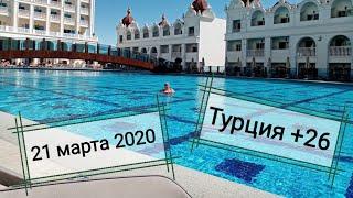 Турция 26 отель Side premium 5 наши купаются